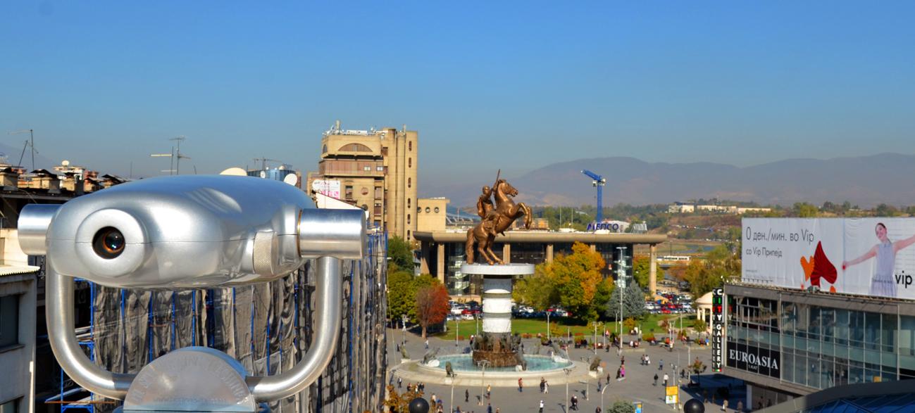 Main Square, Skopje